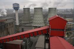 Systém EU pro obchodování s emisemi (EU ETS)