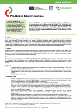Předběžné tržní konzultace